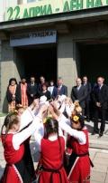 Държавният глава: Хората и земята на тунджанския край са наследници на вековна история и култура