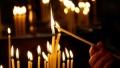 Велика сряда - денят на Тайната вечеря