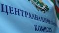 ЦИК определи фирмата за наемането на 3000 машини за евроизборите