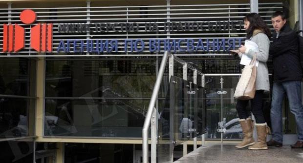 Агенция по вписванията обвява обществена поръчка за поддръжка на системите