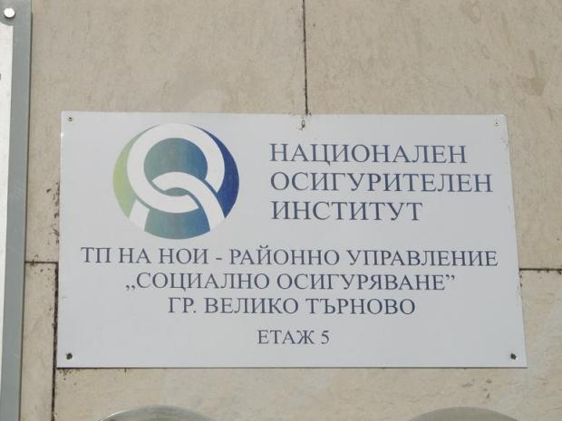 Спецсъдът отказа да отстрани от длъжност директора на НОИ-Силистра
