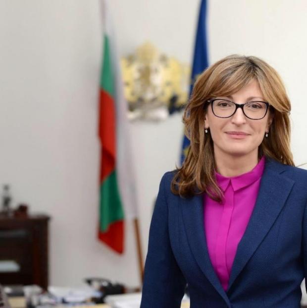 Захариева: България ще продължава да подкрепя Грузия по пътя й към ЕС