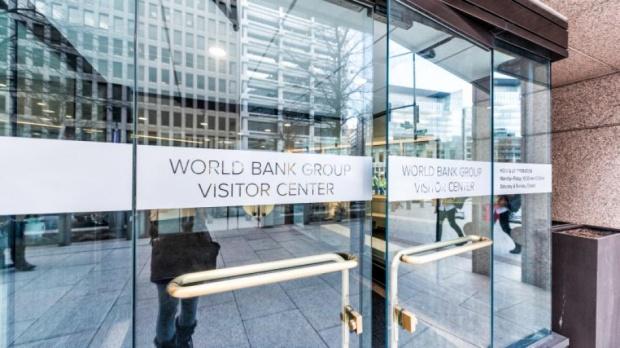 Световната банка наема 300 души за офиса си в София