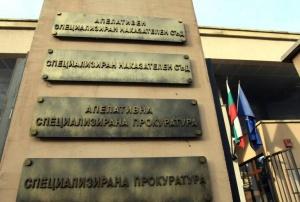 Акция срещу измами с евросредства подхванаха три ведомства. Специализираната прокуратура,