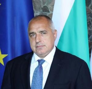 Министър-председателят Бойко Борисов ще подари златовезана икона, омофор и българско