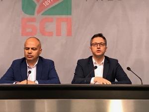 През 2012-та година кабинетът Борисов 1 обещава новата болница в
