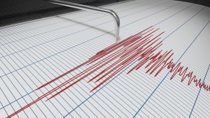 Земетресение с магнитуд 4,1 по скалата на Рихтер е било