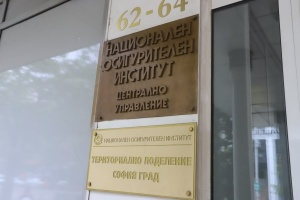 Проверките за фалшиви инвалидни пенсии разкриха измами и в Разград.