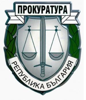 Софийска градска прокуратура /СГП/ привлече към наказателна отговорност петима лекари