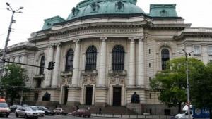 Празнична церемония в Софийския университет по повод 175 години българска