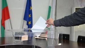 Две жалби са постъпили в Районната избирателна комисия в Пазарджик,