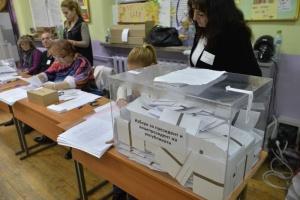 Общо 439 088 души са гласували до 10.00 часа в