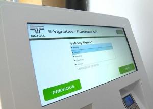 Снимка: Актуализация на системите спира продажбите на е-винетки за два часа