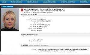 Съпругата на Ветко Арабаджиев - Маринела, ще бъде екстрадирана в