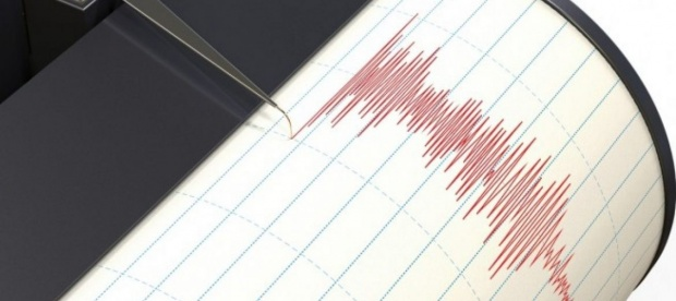 Земетресение удари край Банско