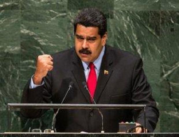 Каракас вече иска от Вашингтон преговори