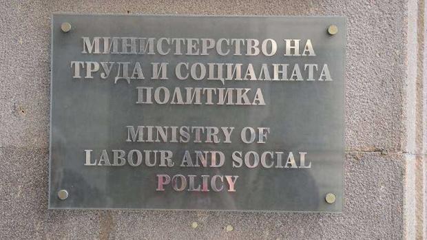 Социалните се похвалиха: Спасили 1733 деца от изоставяне