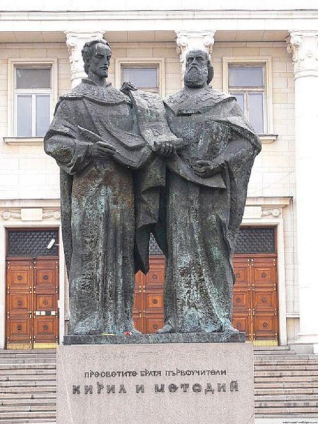 Празнуваме Деня на българската култура и славянската писменост