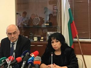 Министерството на енергетиката и Комисията за енергийно и водно регулиране