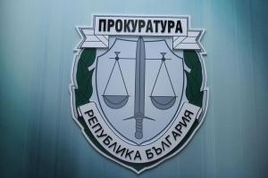 Днес, 12.06.2019 г. Софийска градска прокуратура (СГП) повдигна обвинение на