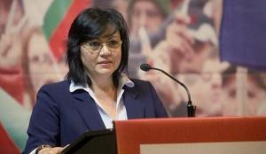 Лидерът на БСП Корнелия Нинова оттегли оставката си на заседанието