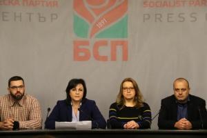 """Депутати от парламентарната група на """"БСП за България"""" и представители"""