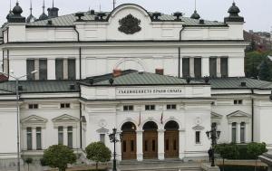 Бюджетна комисия намали на второ четене партийна субсидия на 1