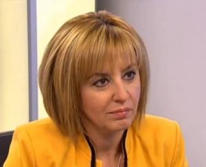 Омбудсманът Мая Манолова призова народните представители да не приемат промените