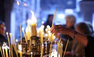 Днес православната църква отбелязва първа неделя след Света Петдесетница. Празникът