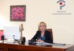 Омбудсманът Мая Манолова ще представи законопроекта за несъстоятелност на физическите
