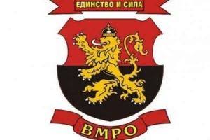 ВМРО: Настояваме Концепцията срещу циганизацията да бъде приета!