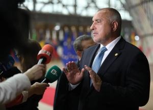 Борисов: ГЕРБ продължава да стои зад субсидия от 1 лев