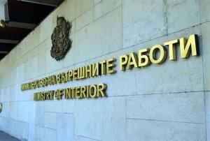 Генералното консулство на Република България в Одрин и турските митнически