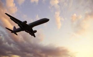 Снимка: 4.6% ръст на пътуванията ни в чужбина
