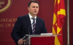Бившият македонски премиер Никола Груевски тази сутрин се появи пред