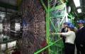 Радев призова българските учени в  ЦЕРН да подкрепят развитието на наука с висока добавена стойност в България