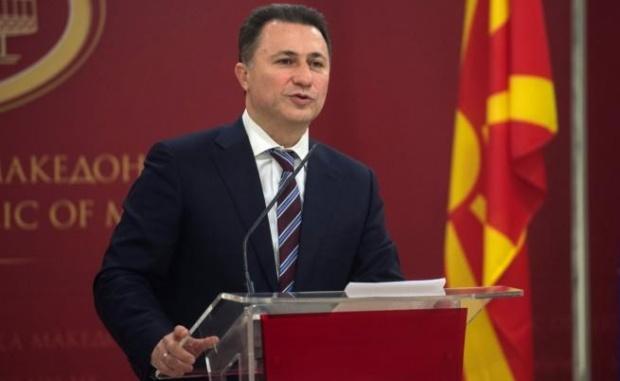 Груевски вече не е депутат