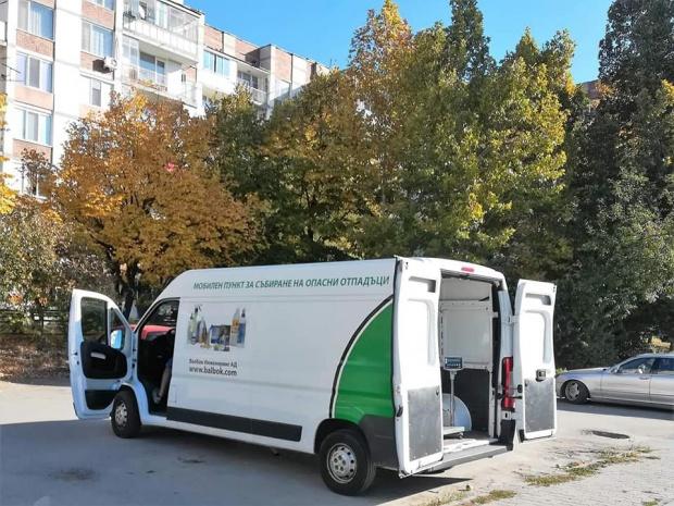 Поредна кампания за събиране на опасни отпадъци предстои във Велико Търново