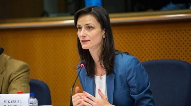 Мария Габриел пред Цифровата асамблея: Включването на гражданите в цифровата трансформация е основен приоритет