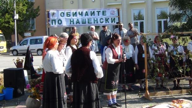 """""""Обичаите по нашенски"""" оживяват с над 300 изпълнители в Новград"""