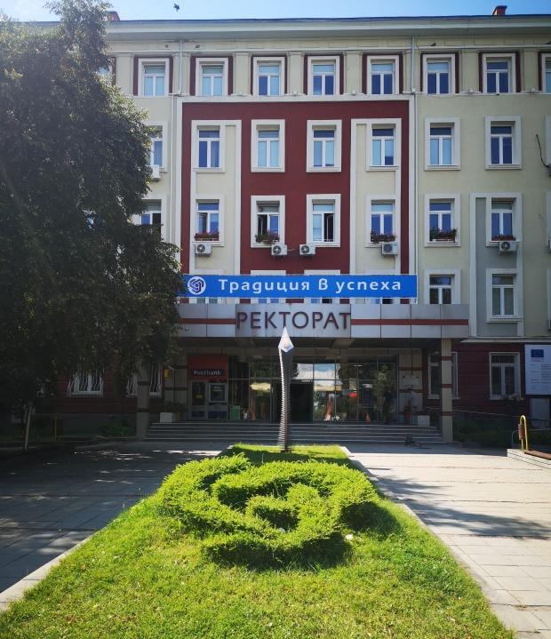 ТУ София започва записването за редовните  кандидат-студентски изпити