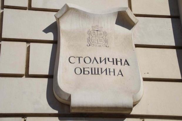 Столичният инспекторат ще глоби Атака и ВМРО за непремахнати предизборни плати