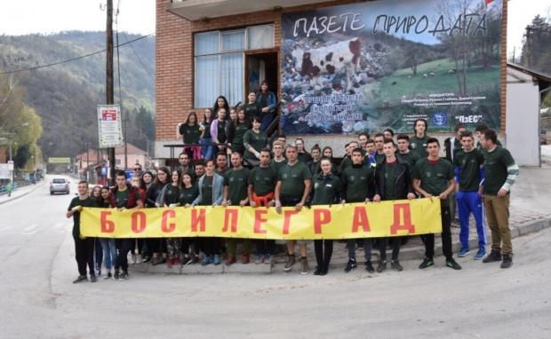 Провокация в Босилеград след протестите за чиста околна среда в района