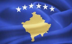 Министерството на външните работи на Косово взе решение да не