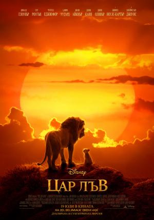 На 14 юли в емблематичния кинотеатър Odeon theatre на Leicester