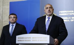 БСП настоя премиерът Бойко Борисов, вътрешният министър Младен Маринов и