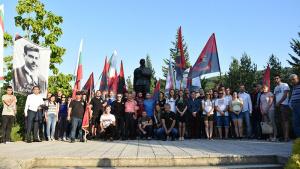 Снимка: Съвместно честване на Илинденското въстание събира хора от България и Македония в Смилево