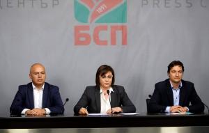 """Парламентарната група на """"БСП за България"""" настоя в парламента да"""