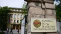 """Шестима души са арестувани след акцията във Фонд """"Земеделие"""""""