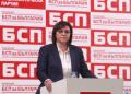 Нинова: Правителството на Бойко Борисов е заплаха